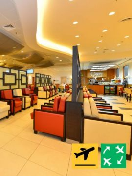 Pearl Lounge - Departure from Kuwait (1 Member Guest)
